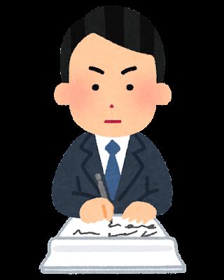 速記のイラスト(男性)
