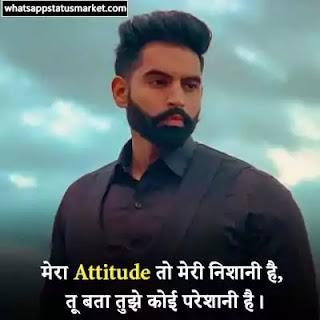 killer attitude dp for whatsapp