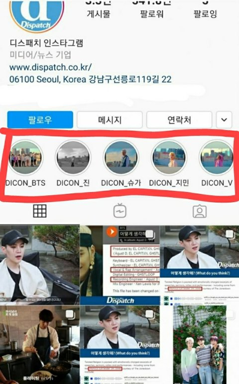 Dispatch is Found to Remove BTS Content, Here's the Reaction of Korean Netizens