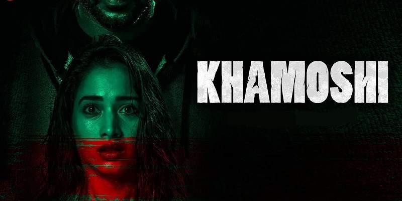 Khamoshi Screen Count Advance Booking Report Poster