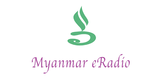 Myanmar eRadio 3.1.4 for Android