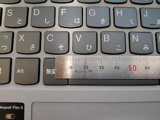キーピッチを測定