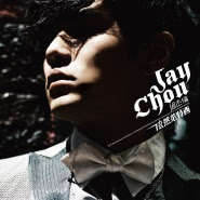 Jay Chou (周杰倫) - Ting Ma Ma De Hua (聽媽媽的話)