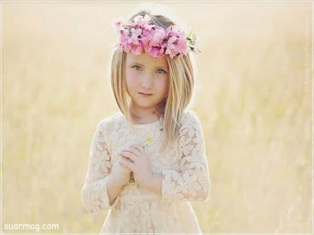 صور اطفال صغار 6 | Young Children Photos 6