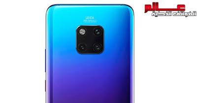 هواوي ميت 20 برو - Huawei Mate 20 Pro