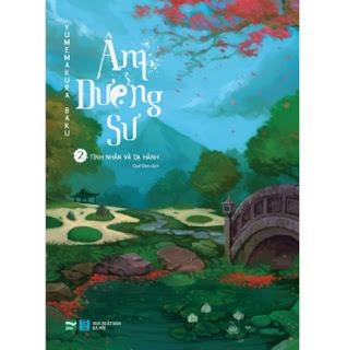 Âm Dương Sư 2 - Tình Nhân Và Dạ Hành ebook PDF-EPUB-AWZ3-PRC-MOBI