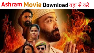 Ashram movie download Kaise kare
