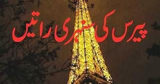 Paris Ki Sunehri Raatein By A Hameed