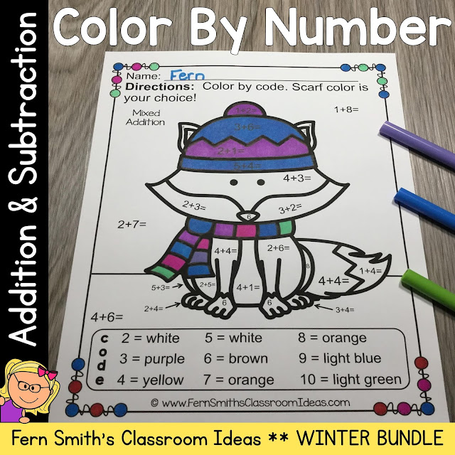 Getting students to review their addition and subtraction facts can be challenging! You will love the no prep, print and go ease of these Winter Color By Number Addition and Subtraction Printable Worksheets Resource BUNDLE.  #FernSmithsClassroomoIdeas