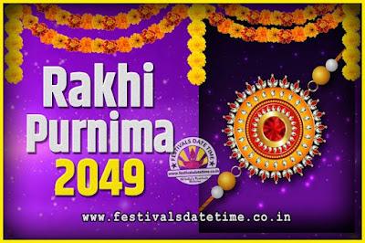 2049 Rakhi Purnima Date and Time, 2049 Rakhi Purnima Calendar
