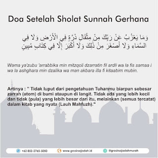 Doa Setelah Sholat Sunnah Gerhana