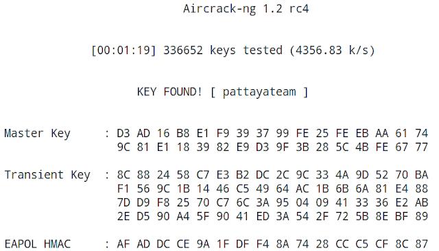 maskprocessor aircrack-ng