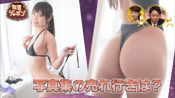 Programa de TV Japonês Mostra as Cosplayers Sexy da Comiket