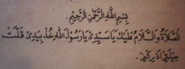 Fadhilah-Manfaat dan Khasiat Shalawat Adrikiyah (Adrikni)
