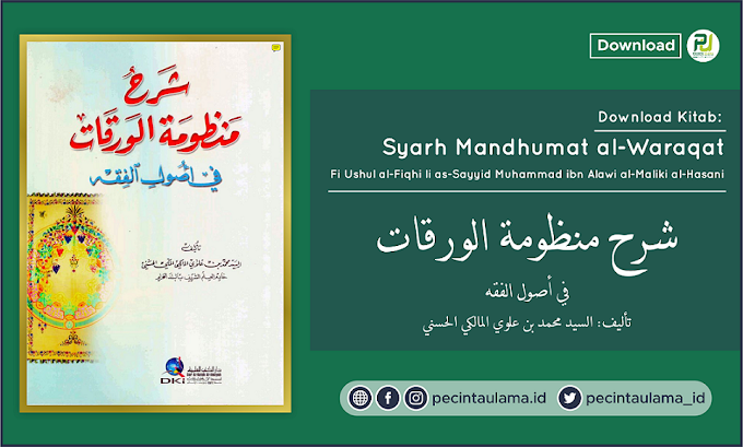 Download Kitab Syarh Mandhumat al-Waraqat