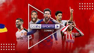 Beinsports IPTV 8-8-2021 روابط بى ان اسبورت بتاريخ اليوم