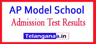 AP Model School 6th Class Admission Test Results 2017 APMS Results