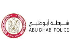 فرص توظيف Abu Dhabi Police -  شرطة أبوظبي 2021
