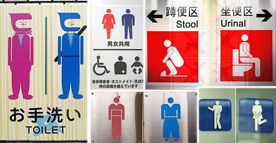 7 coisas que você precisa saber antes de usar um banheiro japonês - Placas Banheiro Japão