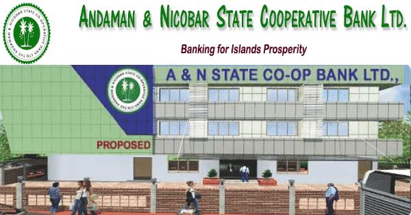 ANSC Bank Recruitment 2019, 100 Clerk & MTS Post Apply Now