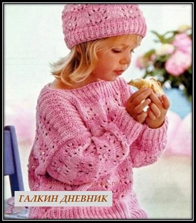 pulover dlya devochki spicami (2)