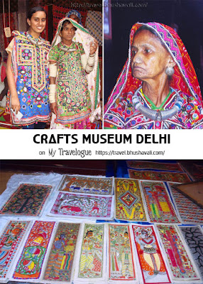 Crafts Museum Delhi Pinterest