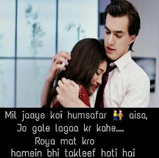 True Love Status in Hindi
