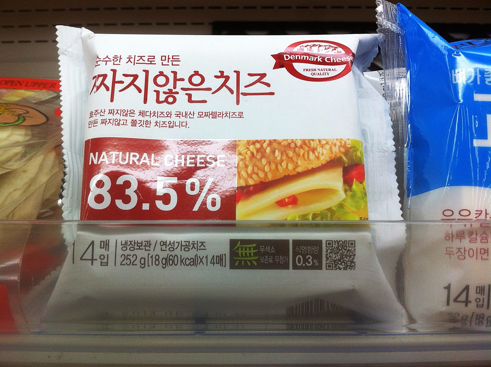Eat Korea Blog Is This Gluten Free