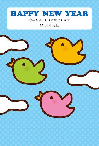 カラフルな鳥のイラスト年賀状 かわいい無料年賀状