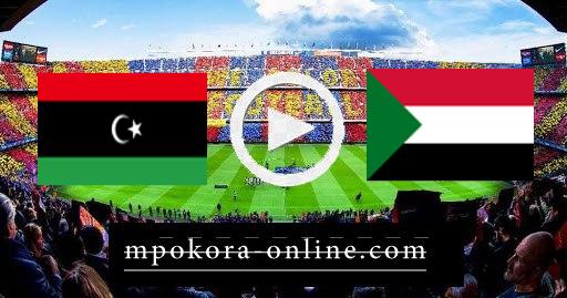 مشاهدة مباراة السودان وليبيا بث مباشر كورة اون لاين 19-06-2021 كأس العرب