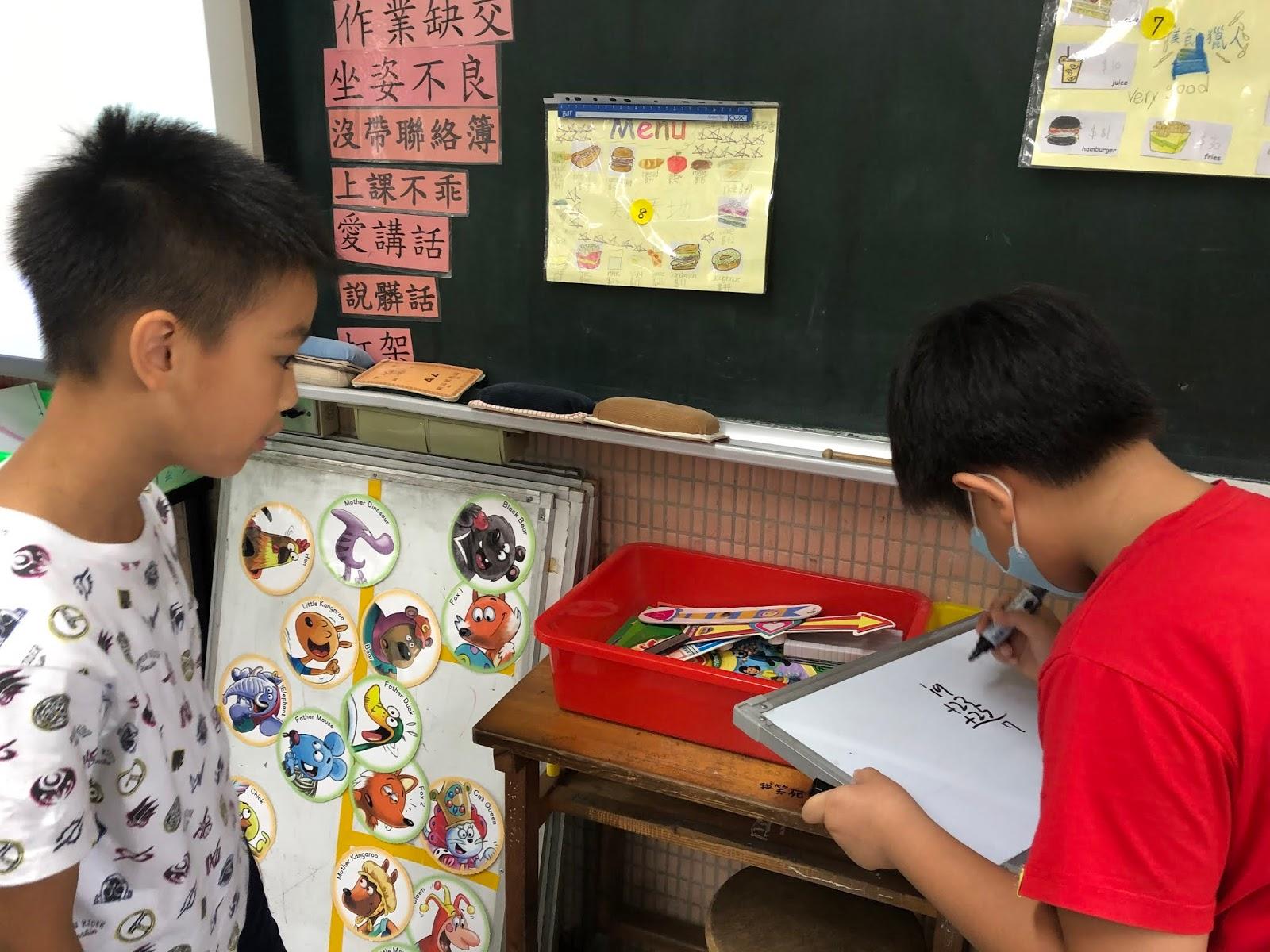 Welcome To Judy's English Classroom: 1090529三年級英語菜單點餐活動
