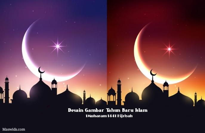 Desain Gambar Ucapan Selamat Tahun Baru Islam 1 Muharam 1441 Hijriyah Maswids Com