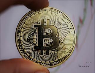 ماهي عملة البيتكوين bitcoin موقع توب مقالز