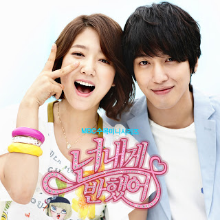 Chord : Park Shin Hye - The Day We Fall In Love (OST. Heartstrings)