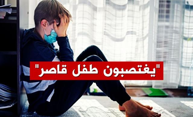 سوسة -  حمام سوسة - يغتصبون طفل قاصر - Hammam-Sousse -  viol sur mineur