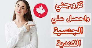 أفضل تطبيقات التواصل الاجتماعي للتواصل مع امراة كندية