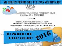Download File SK Nomor Registrasi Guru ( NRG ) Direktorat Pendidikan Madrasah 2016