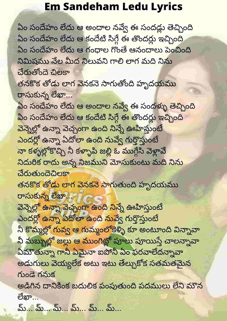 Oohalu Gusagusalade | Em Sandeham Ledu Lyrics | Naga Shaurya, Rashi Khanna