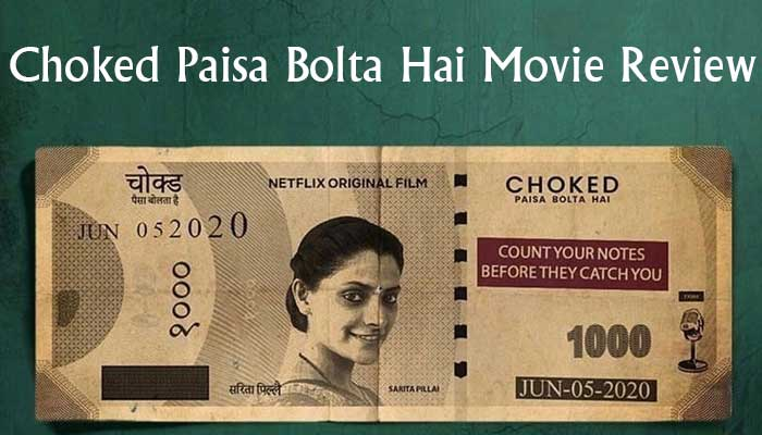 Choked Paisa Bolta Hai Movie Review | चोकड़ पैसा बोलता है मूवी रिव्यु