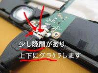 Nexus7 (2013)をUSB
