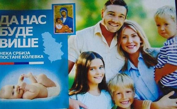Породица – разроjавање живота породични завети – Епископ сремски Василије
