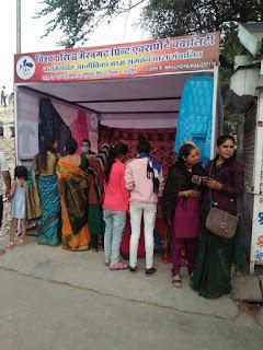 कालियादेह आजीविका संगठन महाकाल के आंगन में भैरवगढ़ प्रिंट लेकर पहुंचा, आज से प्रारम्भ हुआ दुकान का संचालन