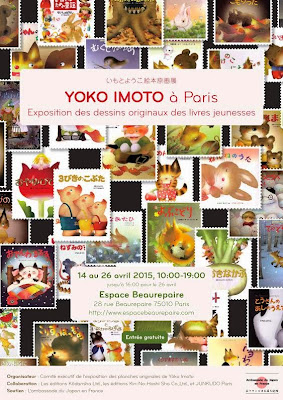 Exposition Yôko Imoto à Paris