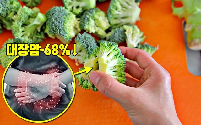 대장암에 좋은 음식, 브로콜리 효능, 항암음식, 건강, 팁줌마 매일꿀정보