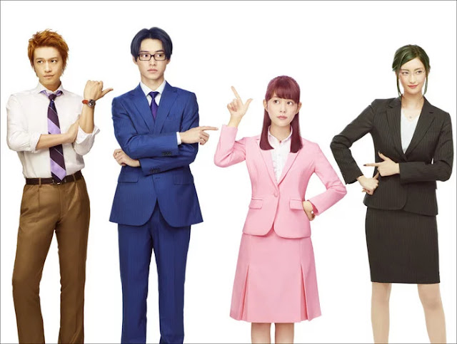 Wotakoi! Live Action