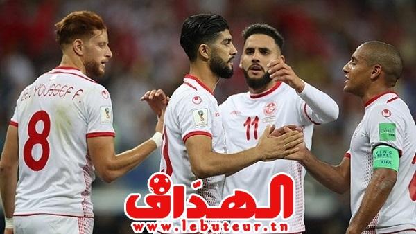 تشكيلة المنتخب التونسي الرسمية لمواجهة تنزانيا