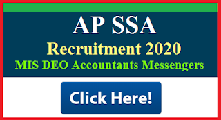ap-ssa-recruitment-2020-for-mis-accountants-deo-messengers-get-details