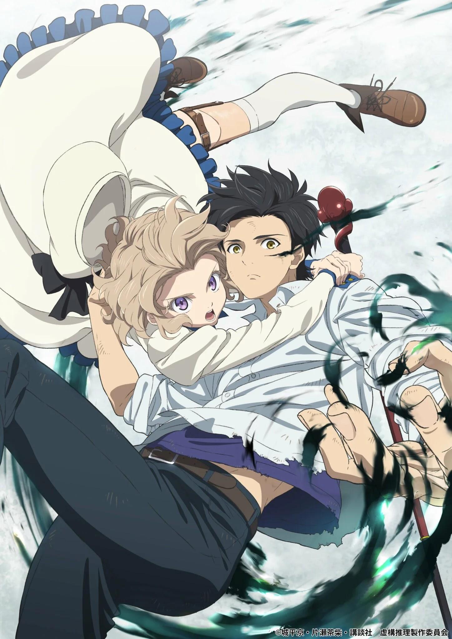 Segunda temporada do Anime Kyokou Suiri estreia em 2022