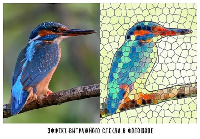Эффект витражного стекла в Фотошопе