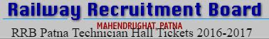 RRB Patna Technician Hall Ticket 2016-2017